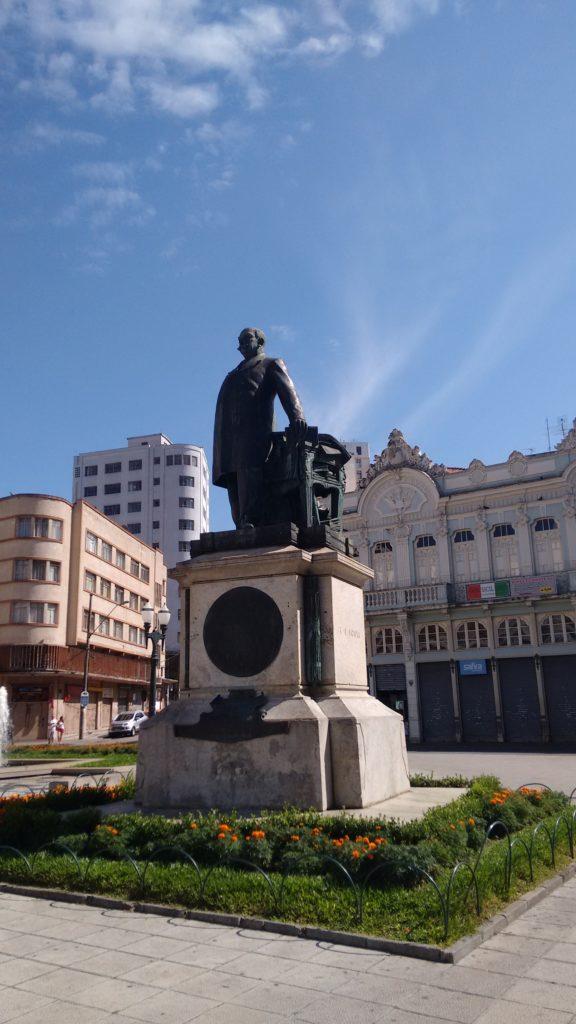 O que fazer em Curitiba, Paço da Liberdade