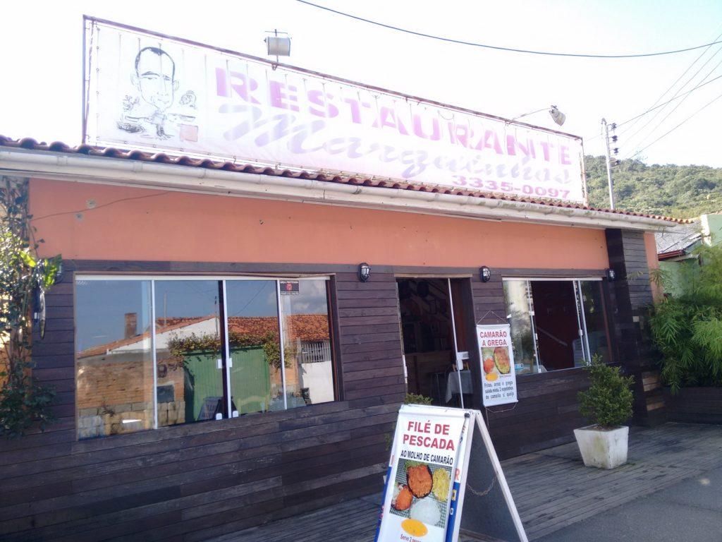 Sambaqui Florianópolis Restaurante do Marquinhos