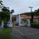 Entrada do Forte Marechal Luz