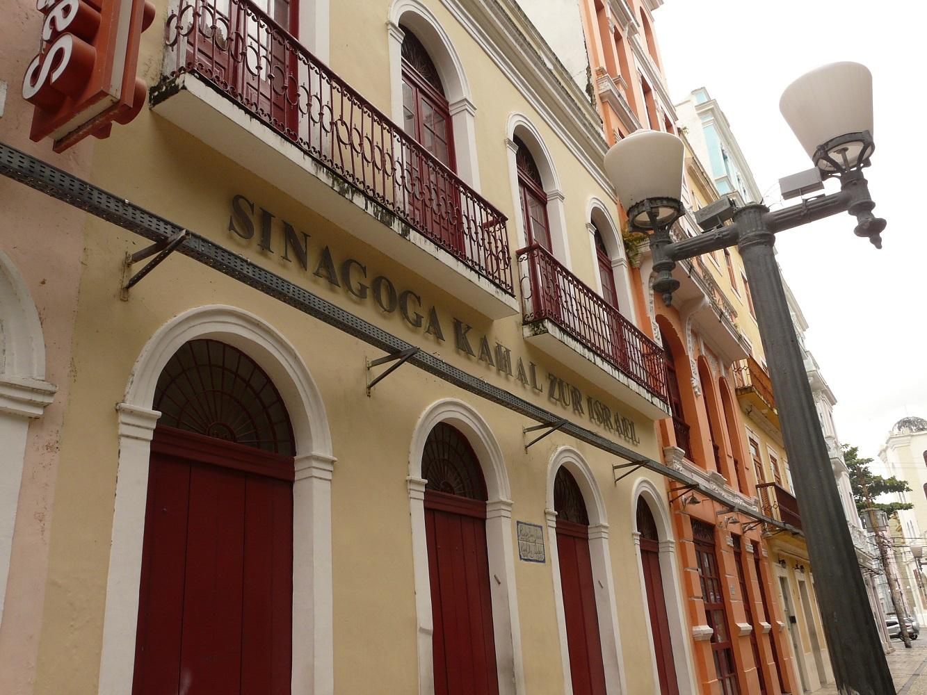 Recife a Veneza Brasileira Mesquita Kahal Zur Israel