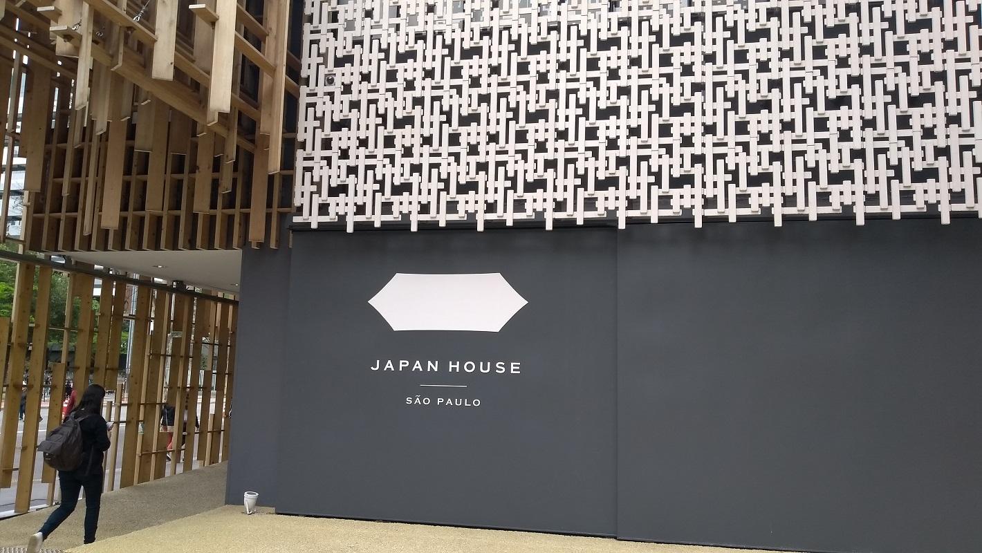 Japão BR Encontro de Blogueiros Japan House
